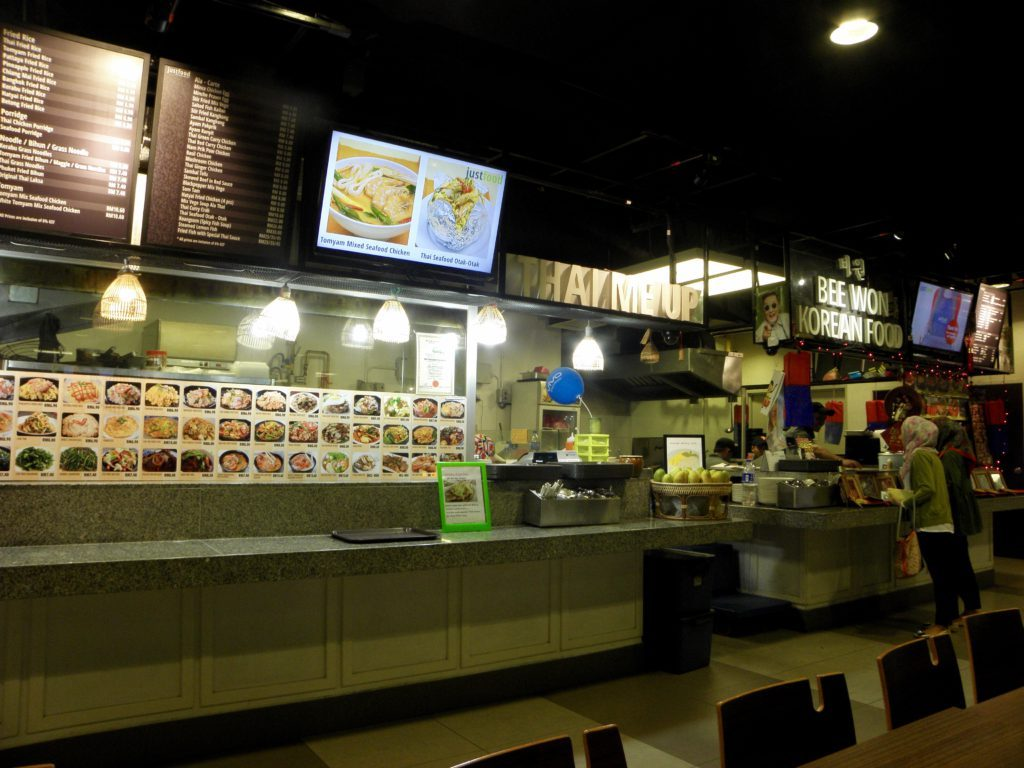 Paragon food court