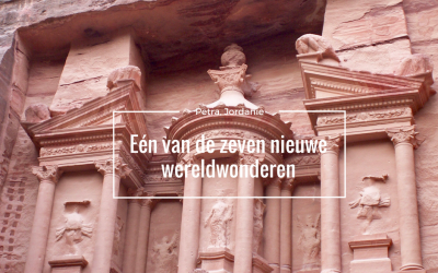 Petra, een van de zeven nieuwe wereldwonderen