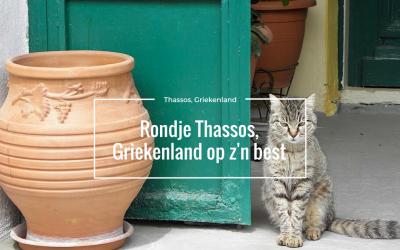 Rondje Thassos, Griekenland op z'n best