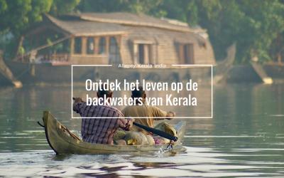 Ontdek het leven op de backwaters van Kerala, Zuid-India
